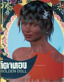 golden doll : 2003